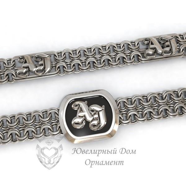 Серебряный браслет с инициалами