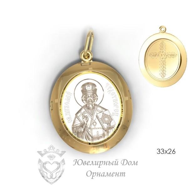 Нательная иконка Николай Чудотворец