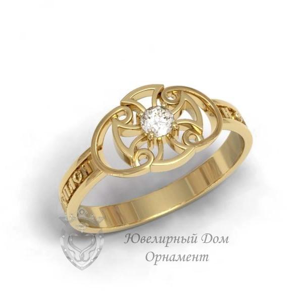 Кольцо из золота Спаси и Сохрани