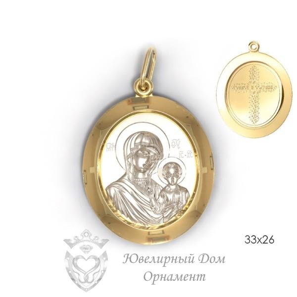Подвеска Казанская Божьея Матерь
