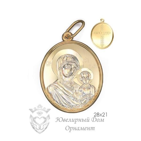 Золотая иконка Казанская Божья Матерь