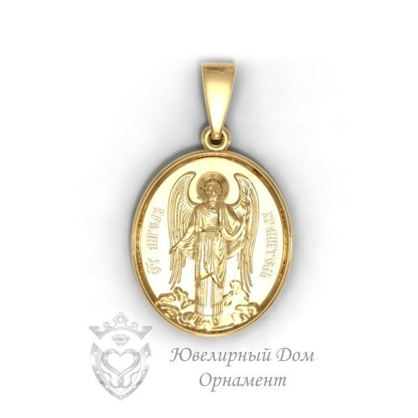 Нательная иконка Ангел Хранитель
