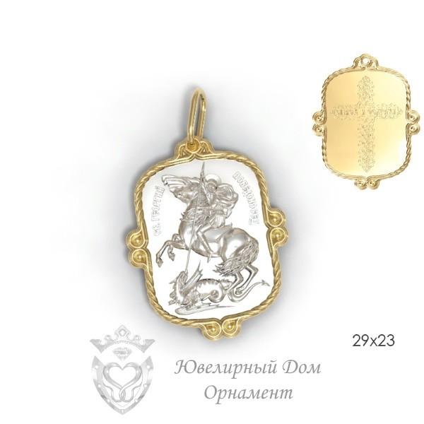 Золотая иконка Георгий Победоносец