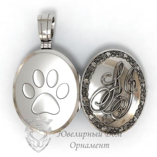 Серебряный медальон с инициалами