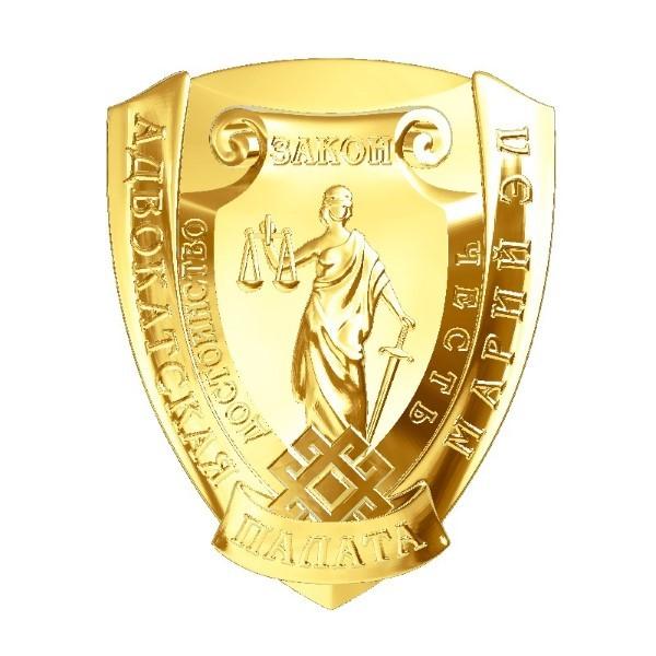 Знак для адвокатской палаты республики Марий Эл