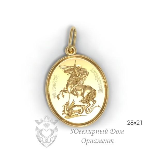 Нательная иконка Георгий Победоносец