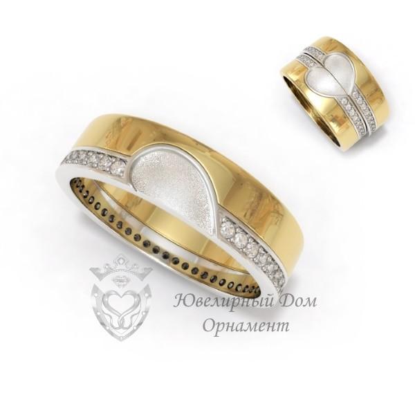 Обручальное кольцо парное
