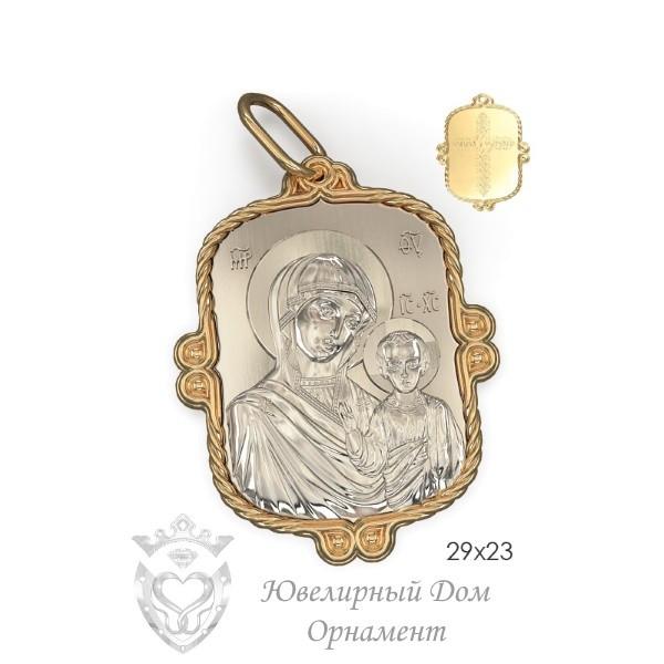 Нательная иконка Казанская Божья Матерь