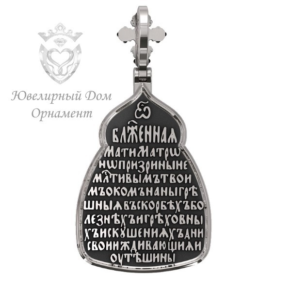 Матрона Московская иконка образок