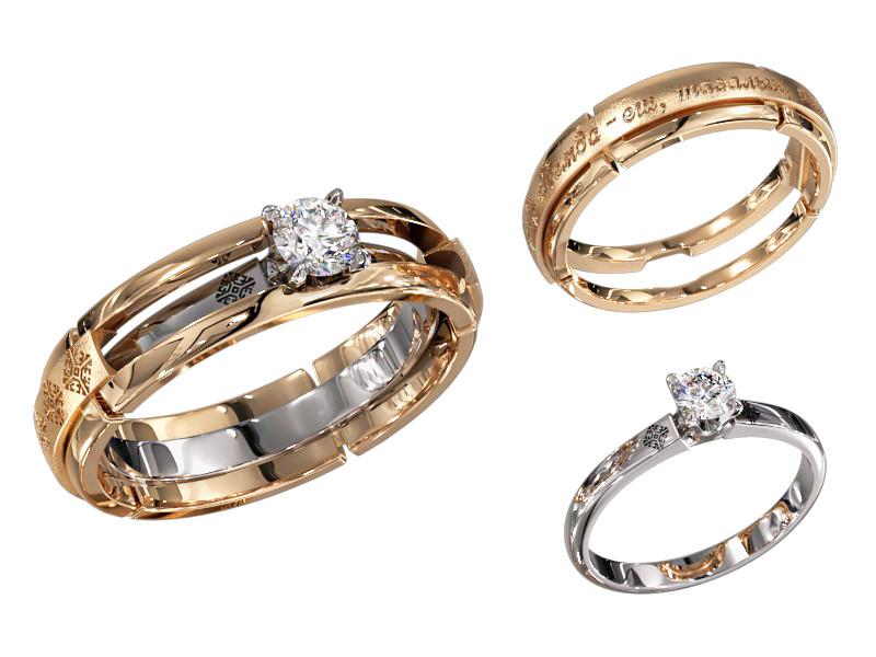 Кольца на свадьбу, помолвку