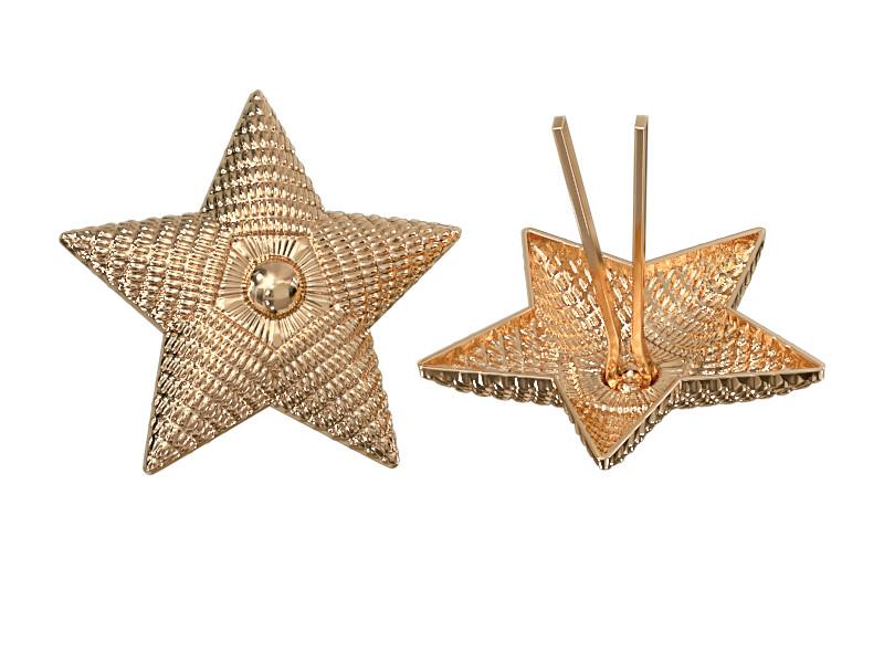 Золотая звезда на погоны МВД 20мм