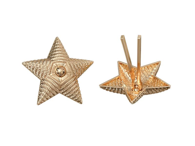 Золотая звезда на погоны МВД 13мм
